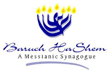 Baruch_HaShem_Logo