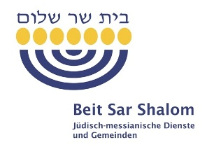 beitsarshalom_logo